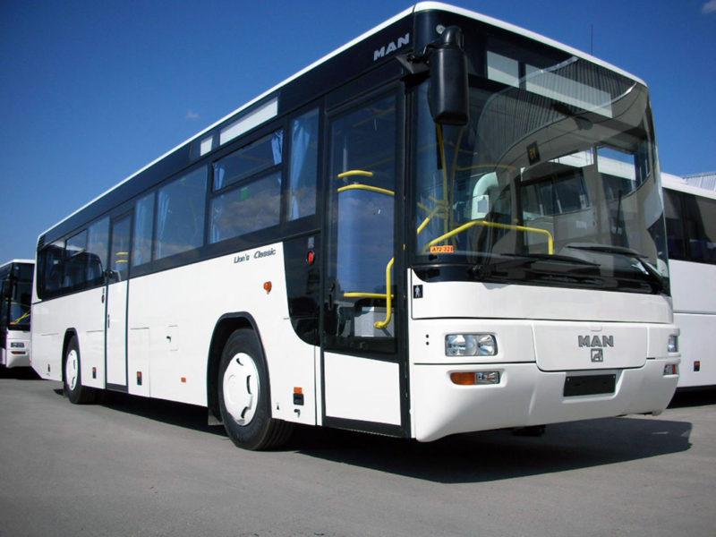 Автобус туристический 50 мест - фото 1