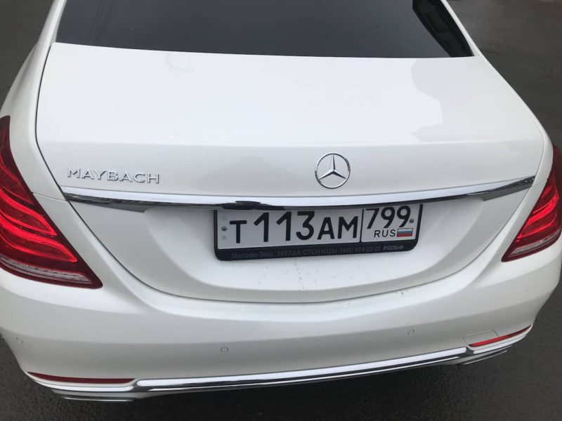 Mercedes W222 Maybach — White - фото 4