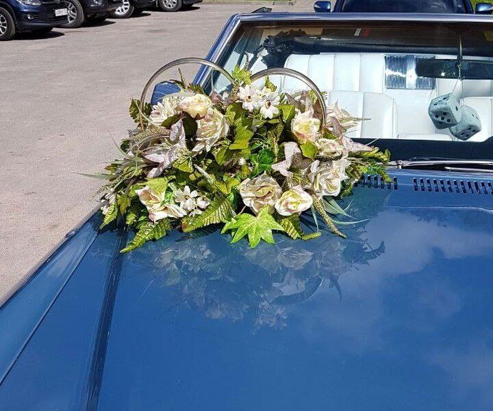 Аренда украшений для свадебного автомобиля - фото 12